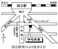 Chizu_2
